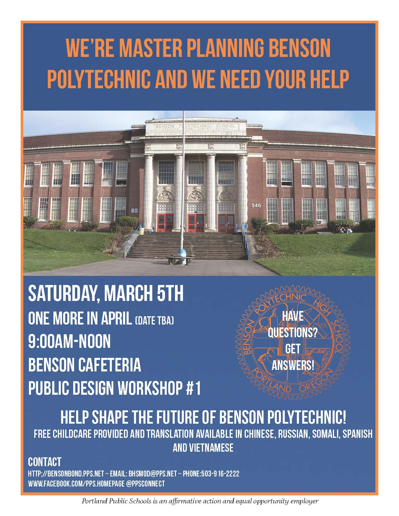 Benson Master Planning Meeting Flyer
